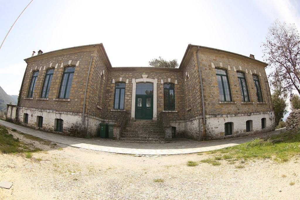 Σχολαρχείο Κούρεντα