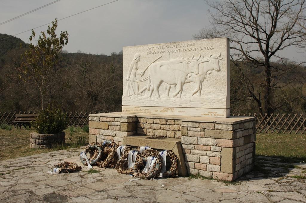Μνημείο Αγρότισσας
